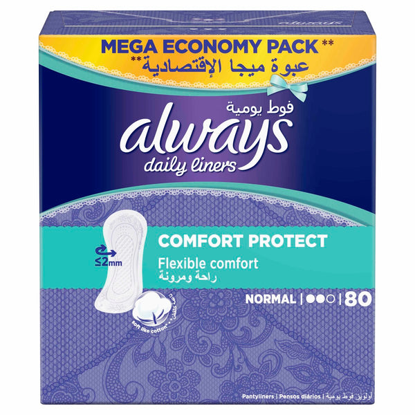 Always Pantyliners Flexi Comfort Protect 80pcs