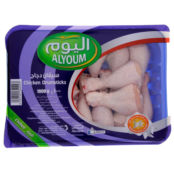 Alyoum Fresh Chicken Drum Sticks 1000g