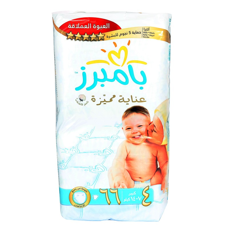 Pampers Premium Care Maxi - Size 4 [7 - 18 kg] - 2x66 Diapers