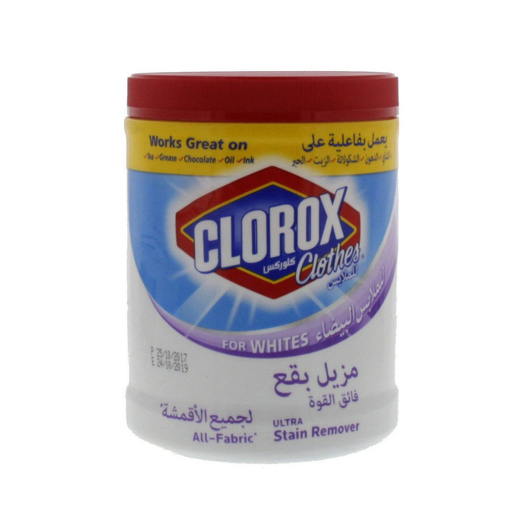 Clorox Cloth Ultra Stain Remover 900g
