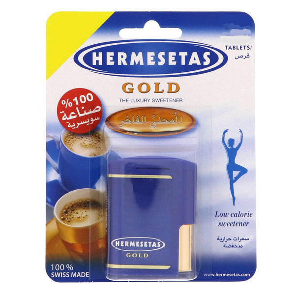 Hermesetas Gold The Luxury Sweetener 100pcs