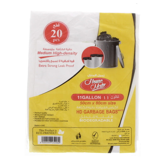 Home Mate Medium High-Density Garbage Bag 11Gallon Size 50x80cm 20pcs