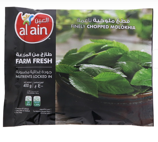 Al Ain Finely Chopped Molokhia 400g