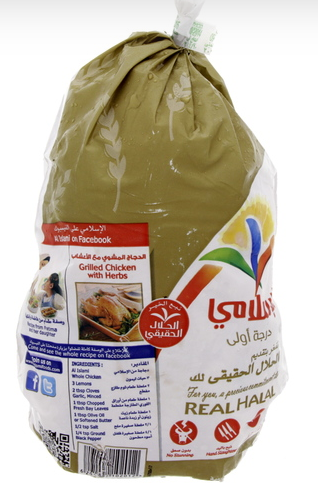 Al Islami Frozen Chicken 900g