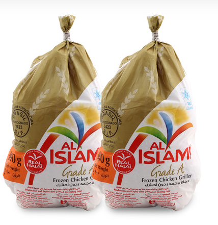 Al Islami Frozen Chicken 900gm 2's