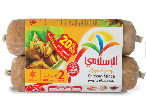 Al Islami Frozen Chicken Mince 400g x 2pcs