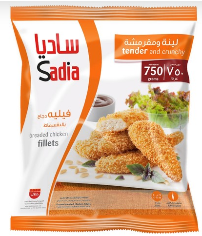 Sadia Breaded Chicken Fillets 750g