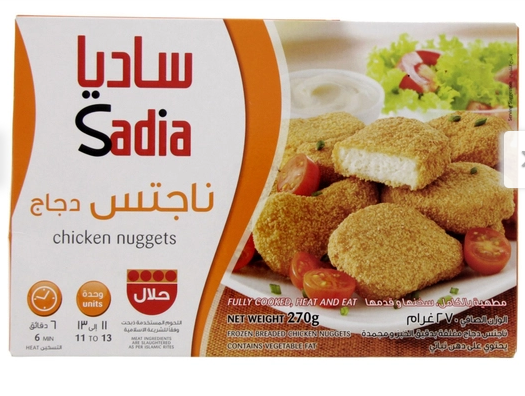 Sadia Chicken Nuggets 270g