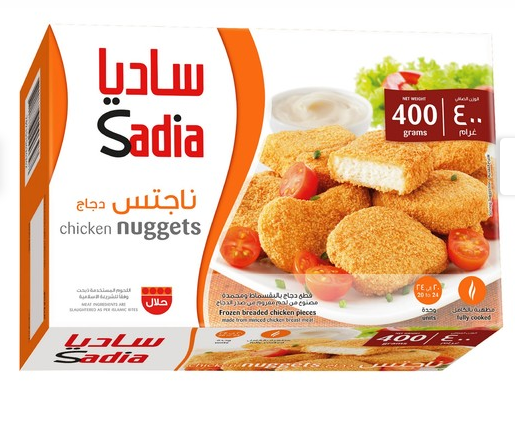 Sadia Chicken Nuggets 400g