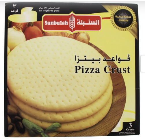 Sunbullah Pizza Crust 3Crusts