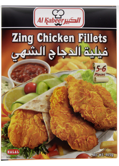 Al Kabeer Zing Chicken Fillets 465g
