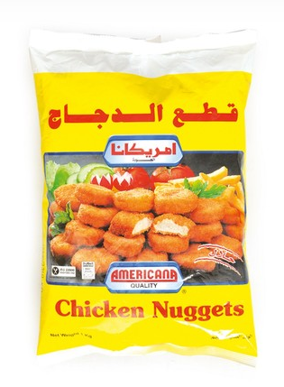 Americana Chicken Nuggets 1kg