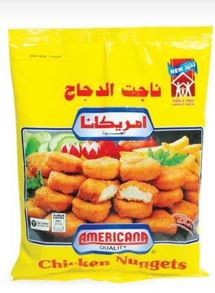 Americana Chicken Nuggets Family Pack 750g