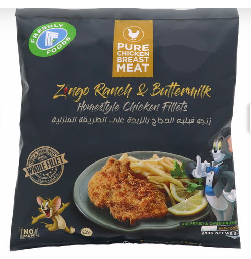 Freshly Frozen Zing-O-chicken Fillet 800g