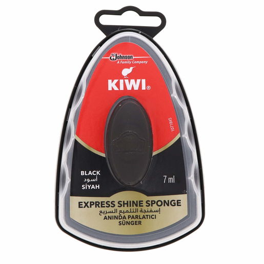 Kiwi Express Shine Sponge Black 7ml