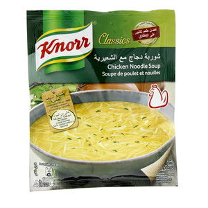 Knorr Classics Chicken Noodle Soup 60g x 12 Pieces