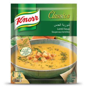 Knorr Lentil Soup 80g x 12 Pieces