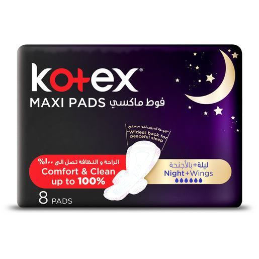 Kotex Maxi Pads Nightime 8pcs