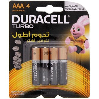 Duracell Turbo AAA Battery
