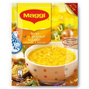Maggi Abc Pasta Soup 66g x 12 Pieces