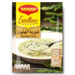 Maggi Excellence Asparagus Soup 49g Sachet x 10 Pieces
