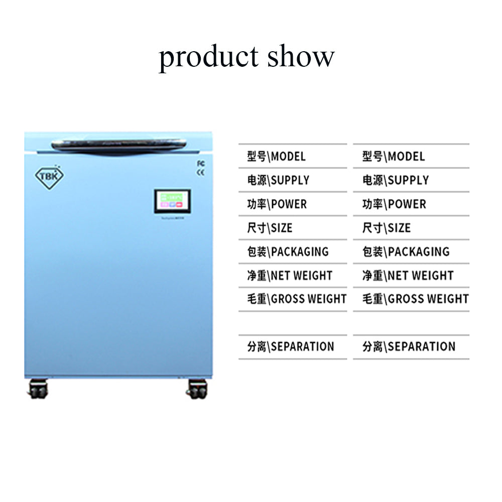 NEW TBK 588A minus 200 degress LCD separator freezer machine For Samsung edge pad tablet lcd screen separator frozen machine