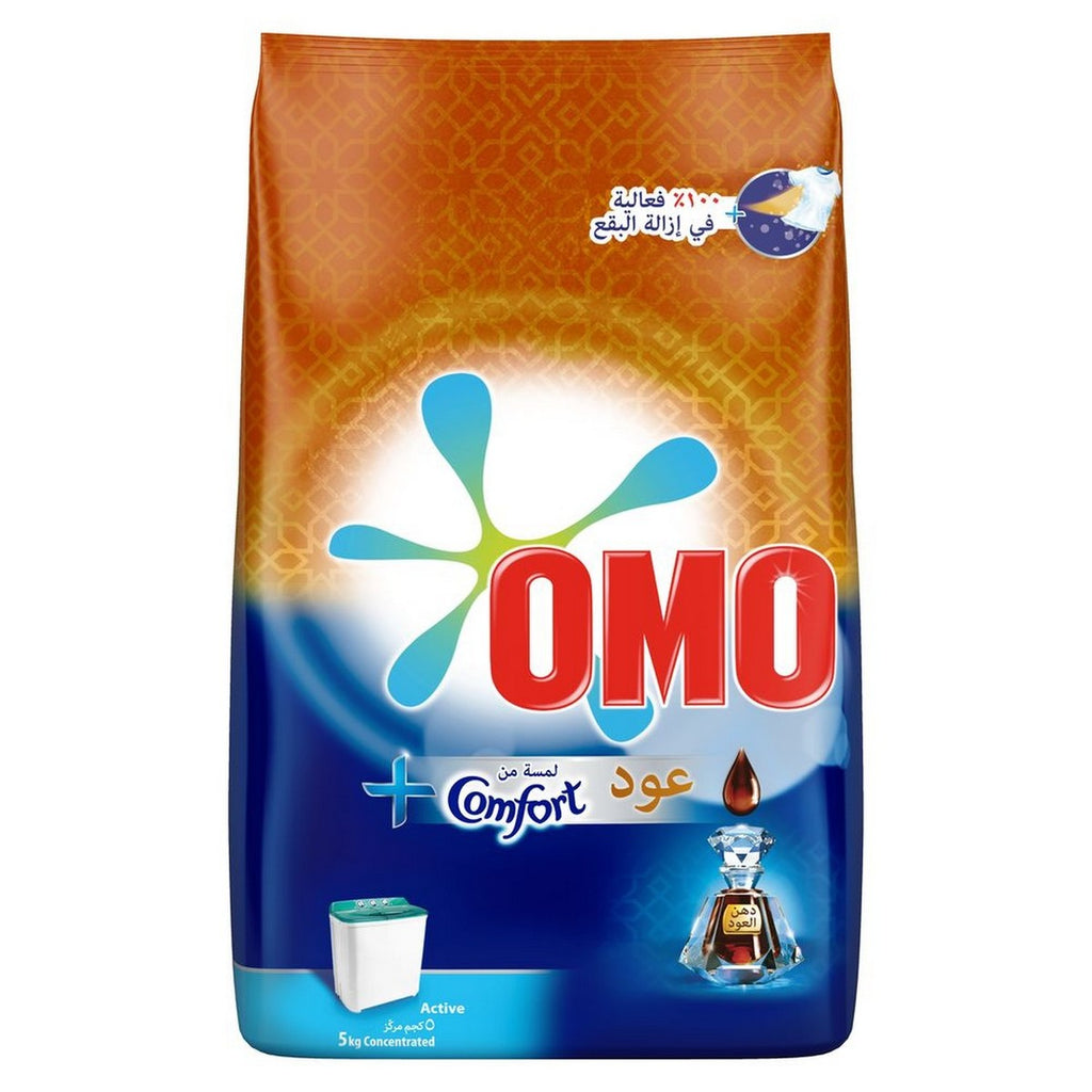 Omo Active Concentrated Detergent Powder With Comfort Oud Top Load 5kg