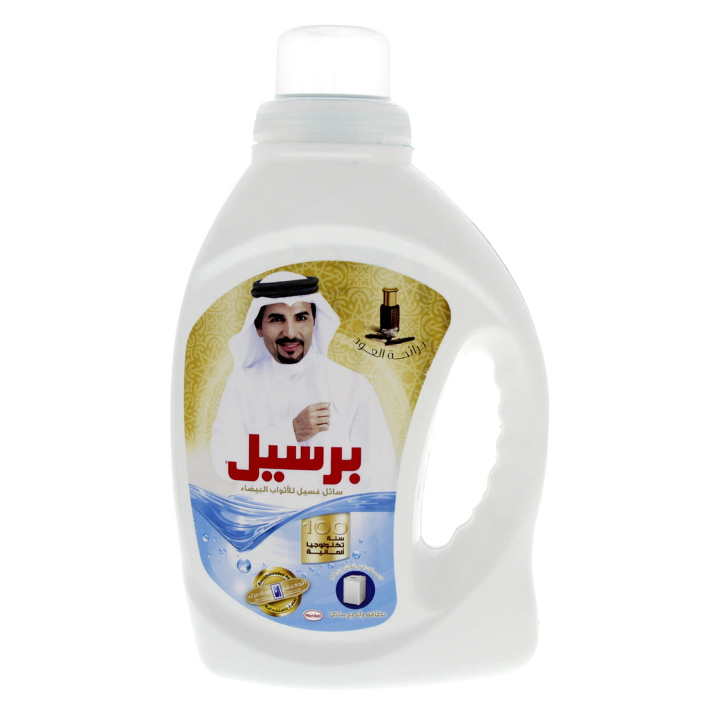 Persil Liquid Detergent For White Clothes Oud Fragrance 1Litre