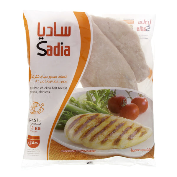 Sadia Frozen Tenderized Chicken Half Breast 1kg
