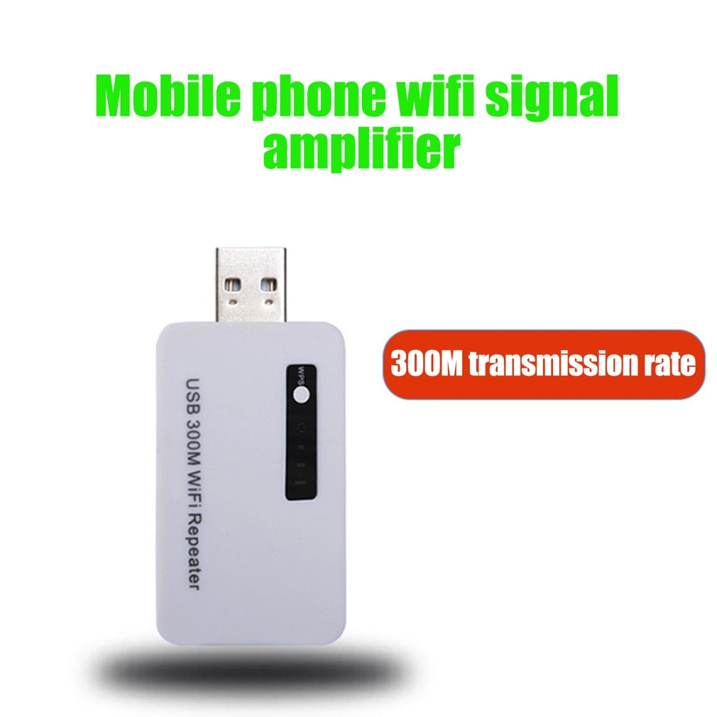 USB Wireless Extender 300M Mobile Phone Wifi Signal Amplifier Wireless Routing Repeater Signal Booster