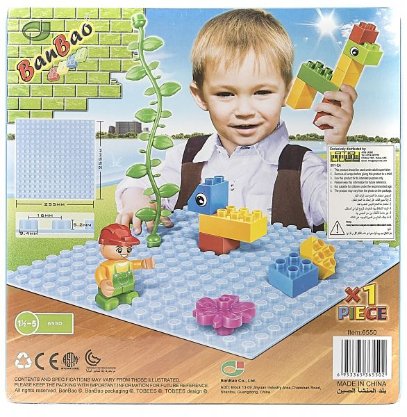 BanBao Base Plate 6550 Building Set