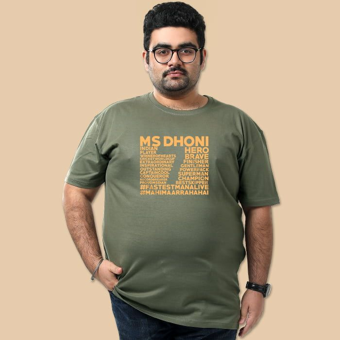 MS Dhoni Plus Size T shirts