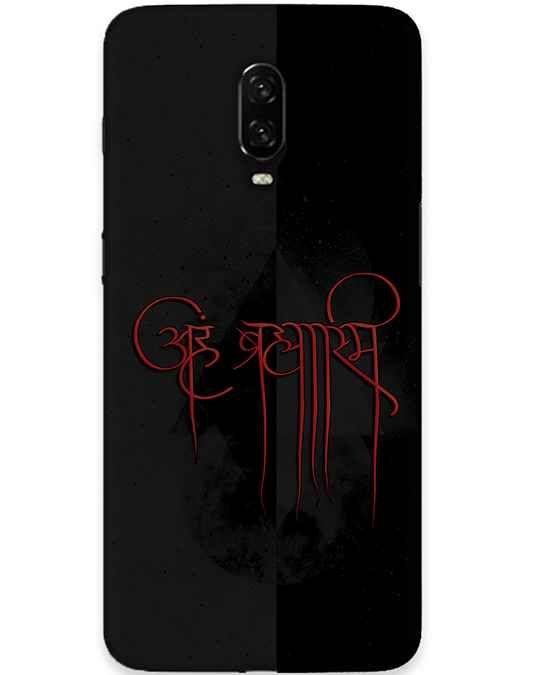 Bani Thani Oneplus 6T Mobile Cover