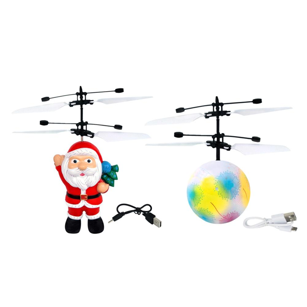 Clearance Christmas Gifts Infrared Sensor Aircraft Flying Ball