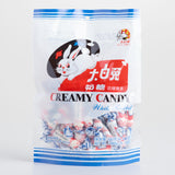 White Rabbit Creamy Candy Set of 12