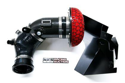 HKS DryCarbon Suction Kit - Kies Motorsports