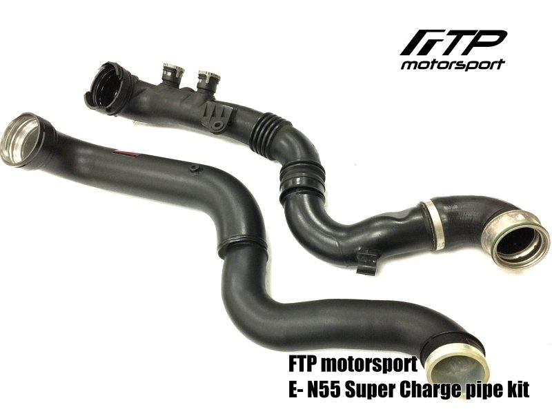 FTP E8X E9X N55 SUPER CHARGE PIPE KIT (135I 335I)