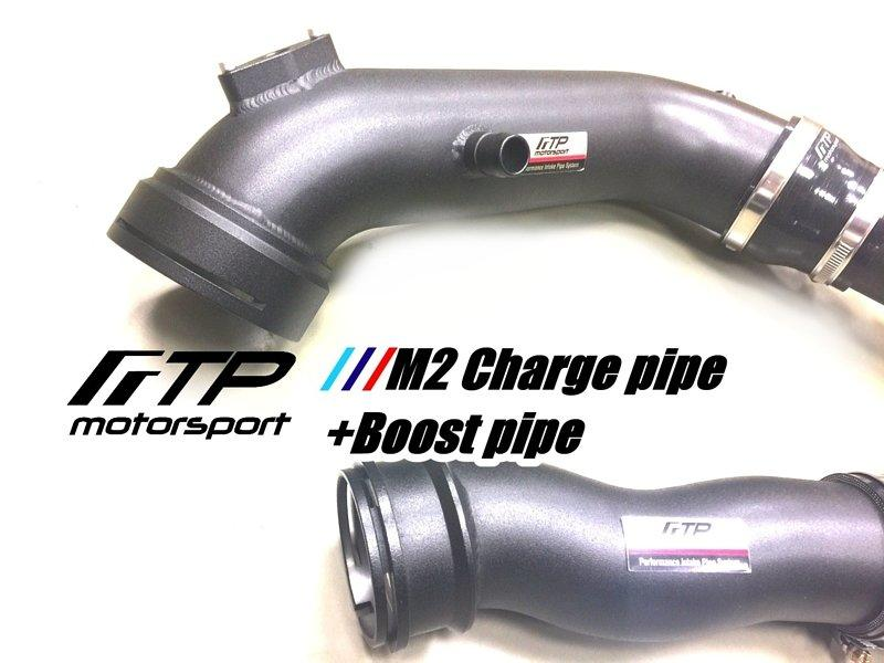 FTP BMW F87 M2 N55 CHARGE PIPE + BOOST PIPE - Kies Motorsports