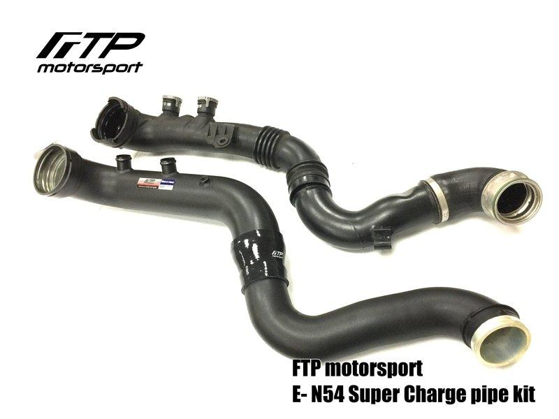 FTP BMW E8X E9X N54 CHARGE PIPE FOR 135I, 335I, 1M - Kies Motorsports