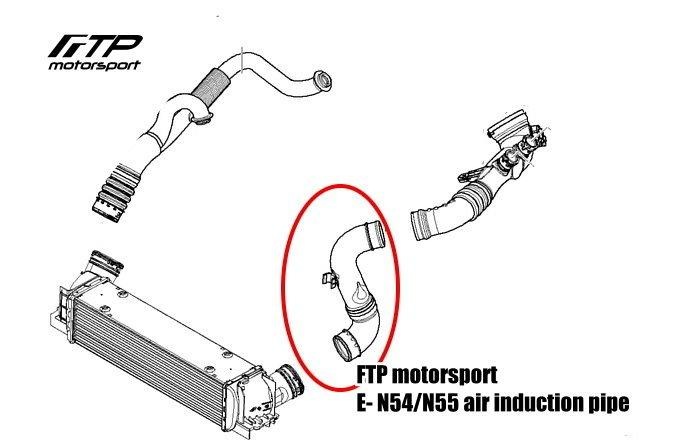FTP E-N54/N55 AIR INDUCTION PIPE - Kies Motorsports