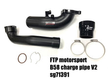 Load image into Gallery viewer, FTP BMW F30 F20 B58 3.0T CHARGE PIPE V2 ( G-SERIES ALSO)