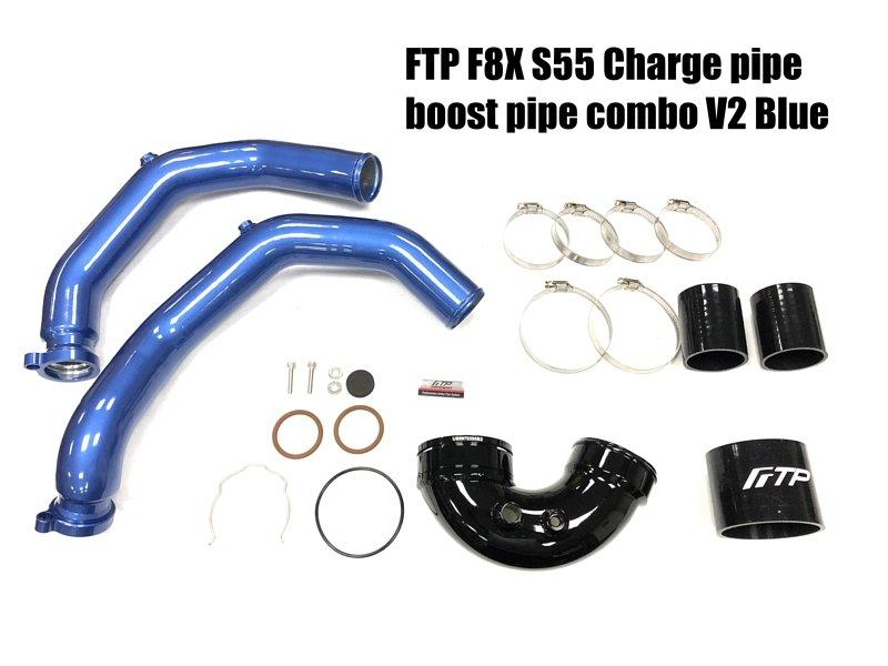 FTP Charge Pipe + Boost Pipe Combo (V2) for BMW F80 M3 & F82 M4  (3.0L S55 Engine)