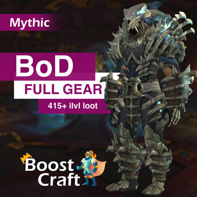 Battle of Dazar'alor (BoD) Mythic FULL GEAR - Boost