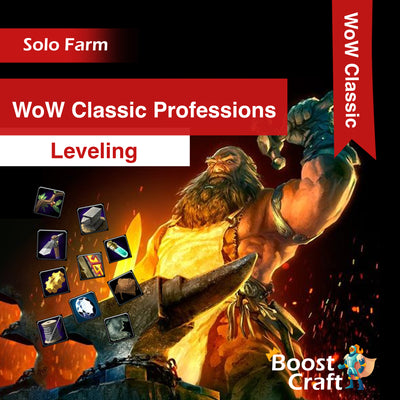 Buy WoW Classic Professions level boost