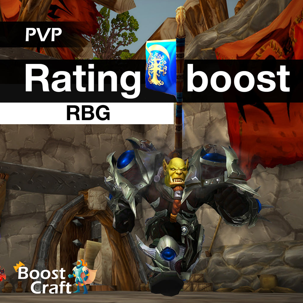 Rating boost RBG