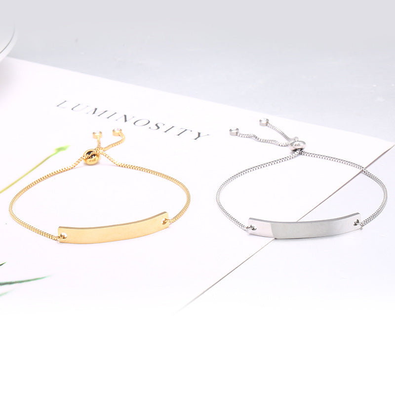 Free Engraving Bar Bracelet