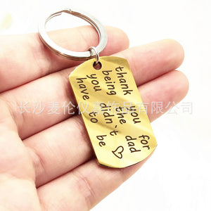 Dog Tag KeyChain-thank you for being the dad you