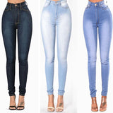 FASHIION STRETCH DENIM FEET PANTS FEMALE