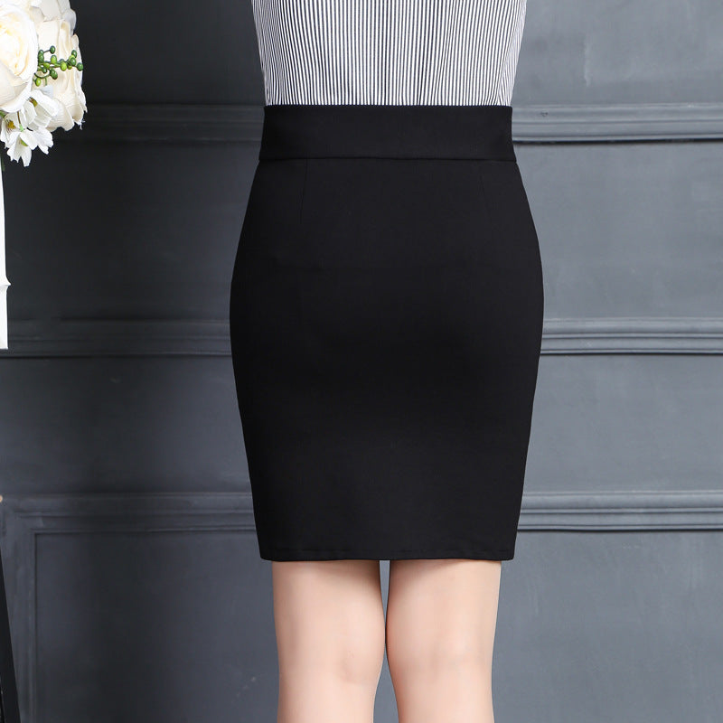 Women's Fashion Stretch Slim High Waist Pencil Skirt