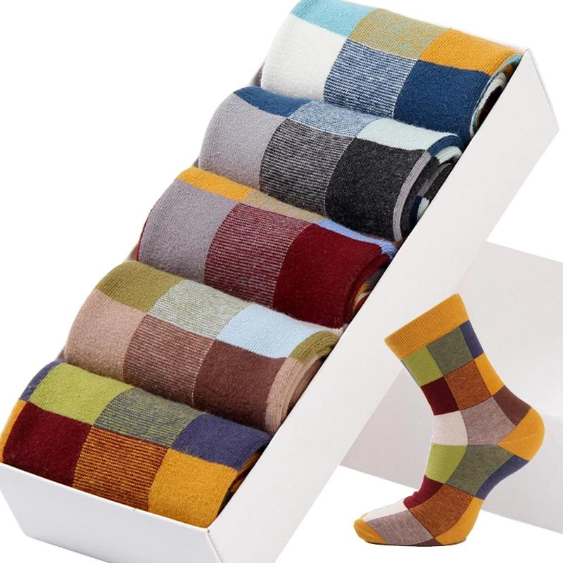5 Pairs Men's Combed Cotton Socks